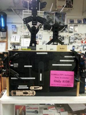 MexAir Quad sales display